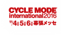CYCLE MODE international2016�@�y�A�`�P�b�g�v���[���g�L�����y�[���I